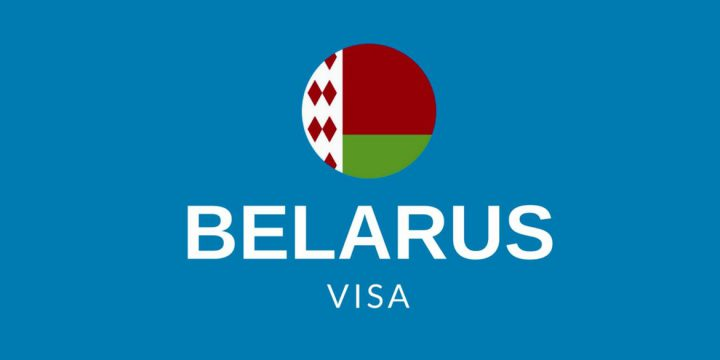Belarus Visa Update, 23rd Oct 2017